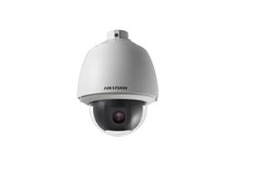 Hikvision Digital Technology DS-2DE5184-AE security camera IP security camera Outdoor Dome Wall 1920 x 1080 pixels