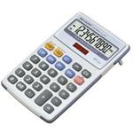 Sharp EL-334FB calculator Pocket Basic Grey