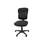Q-CONNECT KF15412 office & computer chair accessory