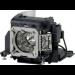 Panasonic ET-LAV300 projection lamp