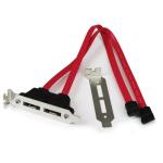 StarTech.com 2 Port Low Profile SATA to eSATA Plate Adapter