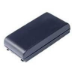 MicroBattery MBF1102 rechargeable battery