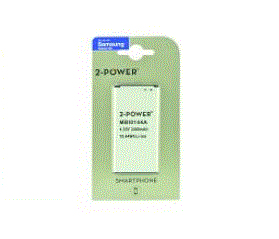 2-Power MBI0144A mobile phone spare part Battery White