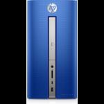 HP Pavilion Desktop - 570-p051na