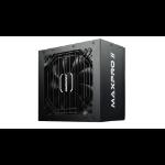 Enermax MAXPRO II power supply unit 600 W ATX Black