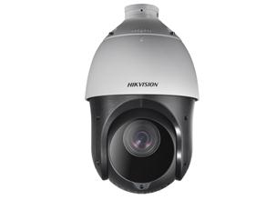 Hikvision Digital Technology DS-2AE4225TI-D security camera CCTV security camera Indoor & outdoor Dome Ceiling/Wall 1920 x 1080 pixels