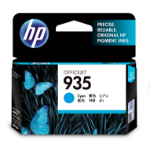 HP 935 ink cartridge Cyan 400 pages