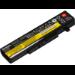 Lenovo 48Wh Battery 3S2P