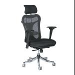 MooreCo Ergo Ex office/computer chair