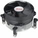 AKASA AK-CCE-7104EP Ultra Quiet Intel CPU Fan