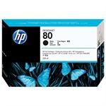 HP Ink Black C4871A 350ML DesignJet