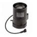 Axis 01469-001 cámaras de seguridad y montaje para vivienda Lente