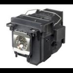 Epson Lamp - ELPLP71