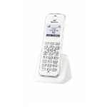 AVM FRITZ!Fon M2 International DECT-telefoon Wit Nummerherkenning