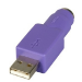 Lindy KVM PS/2-USB Adapter USB A PS/2