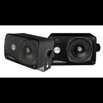 Pyle PLMR24B 200W Black loudspeaker