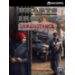 Nexway Hearts of Iron IV: La Résistance Video game downloadable content (DLC) PC/Mac/Linux Plurilingüe