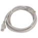 Cisco CAB-ETH-1.5M-GR= Grey networking cable