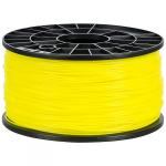 Nunus PLA 1.75mm Polylactic acid (PLA) Yellow 1000g