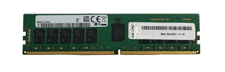 Lenovo 4ZC7A08709 módulo de memoria 32 GB 1 x 32 GB DDR4 2933 MHz