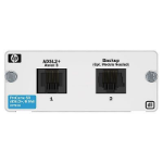 Hewlett Packard Enterprise 1-port ADSL2+ Annex B Ethernet LAN network management device