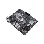 ASUS Intel LGA-1151 mATX motherboard, DDR4 2666MHz, SATA 6Gbps and USB 3.1 Gen 1