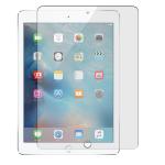 Targus AWV1287USZ iPad Pro, iPad Air 2, iPad Air Clear screen protector 1pcs screen protector