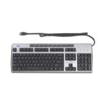 HP USB Easy Access Keyboard (Carbonite/Silver)