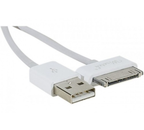 Hypertec 149515-HY mobile phone cable White USB A Apple 30-pin 0.65 m