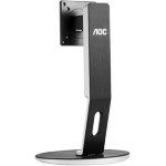 AOC H271 75/100mm 4-Way Height Adjustable Stand - 3.8-4.8kg