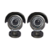 Yale HDC-303G-2 CCTV Indoor & outdoor Bullet Black surveillance camera
