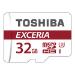 Toshiba EXCERIA M302-EA 32GB MicroSDHC UHS-I Class 10 memory card