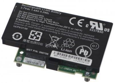 Ernitec Raid Card Battery Backup Kit