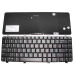 HP Keyboard (SOUTH AFRICA)