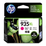 HP 935XL High Yield Magenta Original Ink Cartridge Origineel 1 stuk(s)