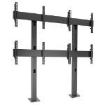"Chief LBM2X2U flat panel wall mount 127 cm (50"") Black"