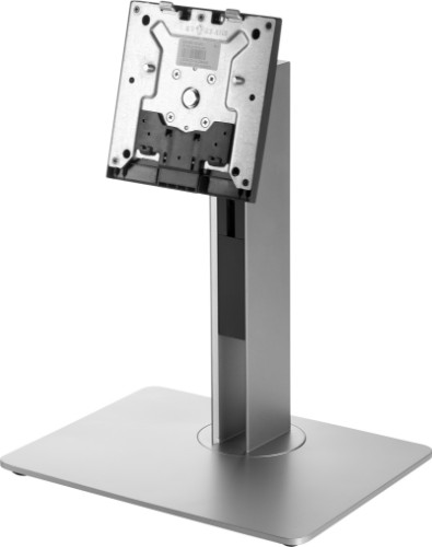 HP EliteOne 800 G3 AIO Adjustable Height Stand
