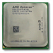 HP AMD Opteron 6176SE Kit