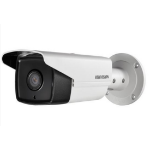 Hikvision Digital Technology DS-2CD2T42WD-I5(8MM) IP security camera Outdoor Bullet White security camera