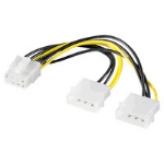 Microconnect PI02015 internal power cable