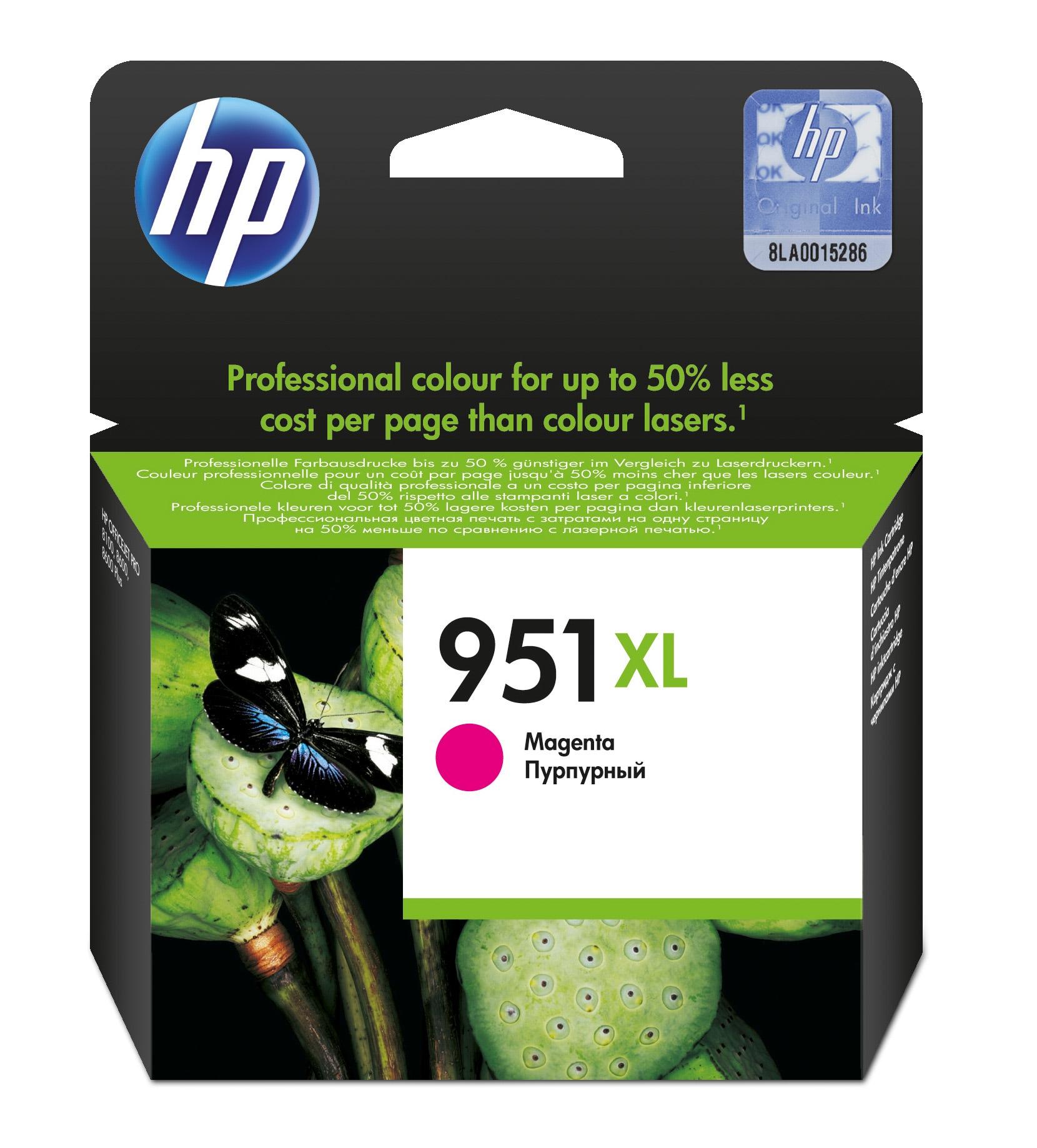 HP CN047AE (951XL) Ink cartridge magenta, 1.5K pages, 17ml