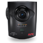 APC NBWL0355A security camera IP security camera Cube