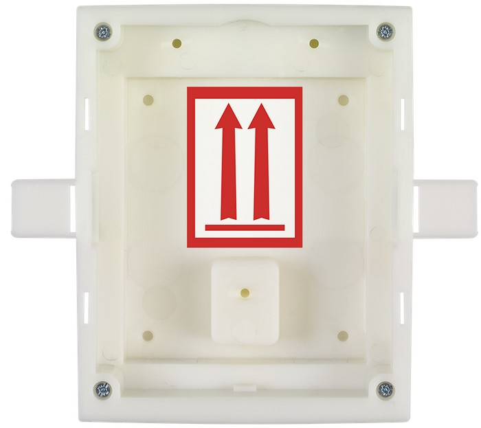 2N Telecommunications 9155014 Helios IP Verso White electrical box