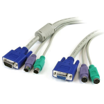 StarTech.com 15 ft. PC99 3-in-1 Keyboard, Monitor, Mouse Extension Cable 4.57m Grey KVM cable