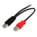 StarTech.com 3 ft USB Y Cable for External Hard Drive - USB A to mini B USB2HABMY3