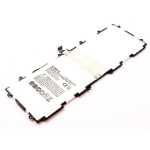 CoreParts MBTAB0021 tablet spare part Battery