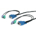 StarTech.com 50 ft. PS/2 Ultra-Thin 3-in-1 KVM Cable
