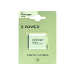 2-Power Digital Camera Battery 3.7v 1050mAh