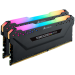 Corsair Vengeance CMW16GX4M2C3200C16 memory module 16 GB 2 x 8 GB DDR4 3200 MHz