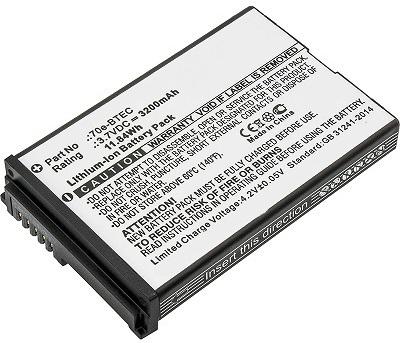 MicroBattery Battery for Honeywell Scanner